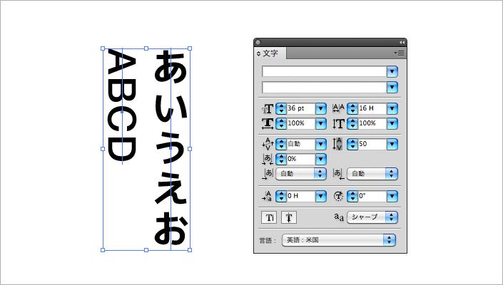 文字(縦)ツール