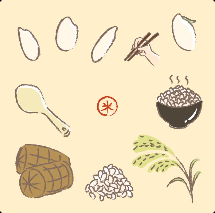お米セット1