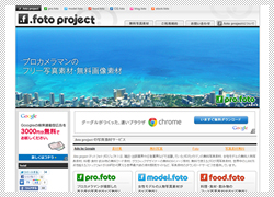 .foto project