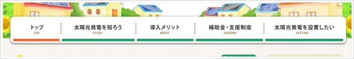 鈴与商事株式会社のデザイン