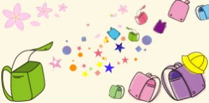 school_bag00