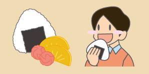 catch_onigiri
