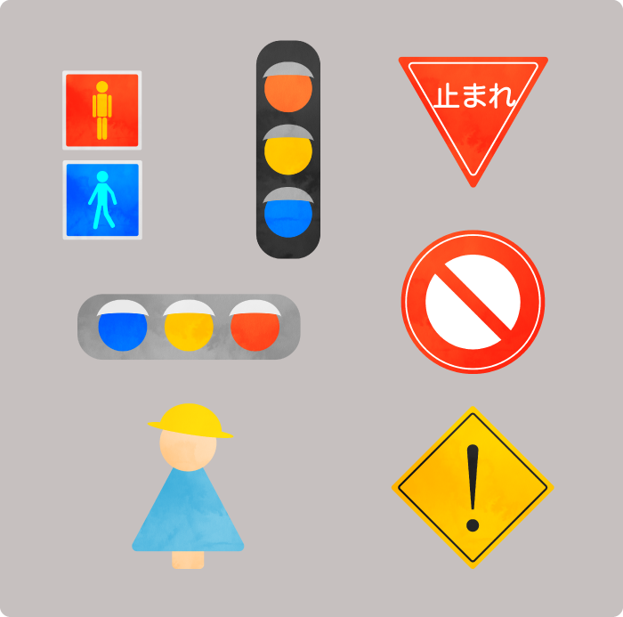 交通信号セット1